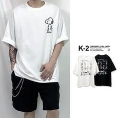 【K-2】韓國 史奴比 五分袖 卡通 太空棉 超可愛 寬鬆 落肩 短袖上衣 翻玩 情侶【KT99】
