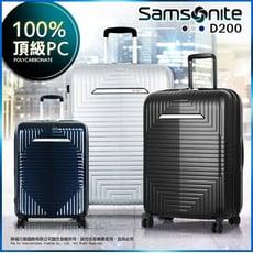 Samsonite 新秀麗 28吋 行李箱 DK0 可加大 D200 飛機輪 霧面 旅行箱 出國箱