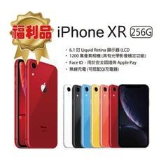 [APPLE 福利品] IPHONE XR 256G 6.1吋 贈保護貼+保護套