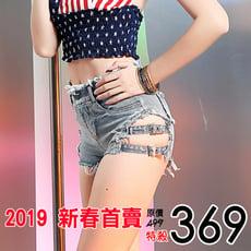 【648】2019新款歐美性感夜店上下毛邊側扣高腰牛仔短褲 熱褲(2色可選/S-L)
