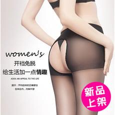 【5008-0508】情趣内衣開檔連褲絲襪