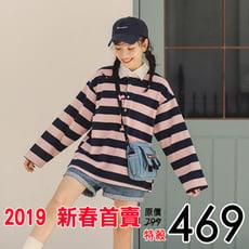 【1580】2019春夏新款韓版POLO領拼接撞色條紋寬鬆棉長袖T恤 上衣(M-L)