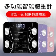 【買就送皮尺】多功能智能LCD體重計 電子秤(3色可選)