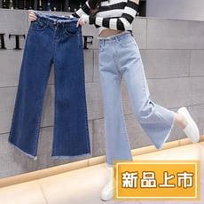 【5019】韓版彈力修身喇叭毛邊九分寬褲(2色/27-31)