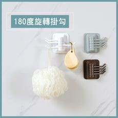 【1045】免打孔黏貼式180度旋轉掛勾 毛巾掛架 掛鉤 4連 浴室廚房衛浴 (3色可選)