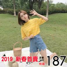 【959】2019春夏韓版寬鬆高腰毛邊開叉牛仔短褲 牛仔褲熱褲(2色可選/S-XL)