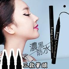 T-SING 濃黑防水眼線液筆(三款)