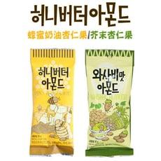 韓國 Toms Gilim 芥末杏仁果/蜂蜜奶油杏仁果 (多種口味) 35g 海苔/芥末/辣雞/腰果