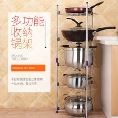 【0046】多功能五層收納鍋架 廚房 置物 落地