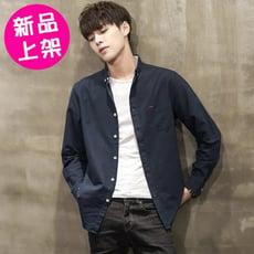 【MX-19-0704】日系修身男款長袖襯衫 (4色/M-2XL)