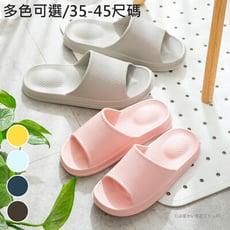 【2888】韓版防水防滑加厚按摩居家拖鞋 涼拖鞋 情侶(多色可選/35-45)
