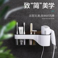 【5212】北歐簡約免打孔壁掛式浴室置物架 吹風機架 收納盒(2色可選)