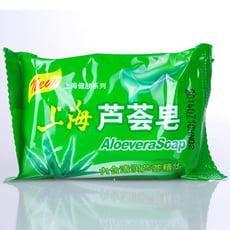 【上海蘆薈皂】滋潤保濕 蘆薈精華 潔面皂 潔面香皂