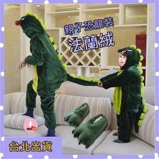 【鞋子+衣服】恐龍裝睡衣 保暖珊瑚法蘭絨 恐龍衣服兒童睡衣