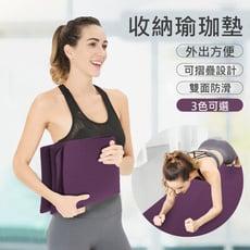 【現貨】健身運動瑜珈墊 核心運動 瑜伽墊 防滑初學者健身墊女加厚加寬加長瑜珈墊子地墊