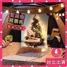 不含串燈【聖誕樹背景布】聖誕裝飾 掛布 露營掛布party節日 聖誕樹 背景布露營掛布