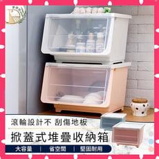 【3色可挑】掀蓋式收納箱(可加疊) 衣物玩具整理箱 收納櫃 收納盒 收納籃 掀蓋式收納箱 收納箱