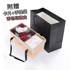 【附手提袋】 母親節禮物玫瑰香皂花禮盒 情人節結婚白色七夕情人節