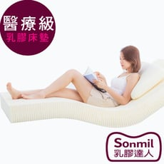 【sonmil乳膠床墊】醫療級 15公分 雙人特大床墊7尺 3M吸濕排汗乳膠床墊_取代記憶床墊獨立筒