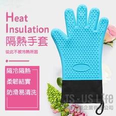 免運【珍昕】矽膠隔熱手套~4色可選(1雙/1入)/隔熱手套