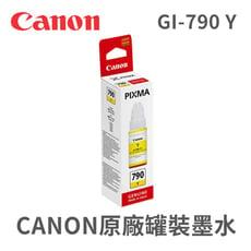 Canon GI-790Y 黃