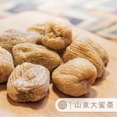 【味旅嚴選】|山東大蜜棗|金絲蜜棗|Sweet Dates|煲湯專用|300g【A194】
