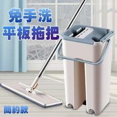 刮刮樂拖把 乾濕兩用 雙槽 平板拖把 免手洗拖把 簡約版 (一拖一桶2布)
