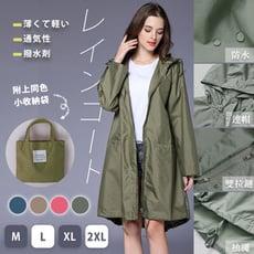 晴雨兩穿輕薄便攜式防潑水風衣式雨衣(四色)