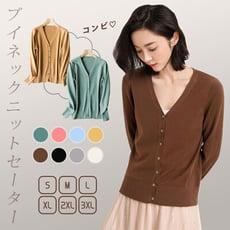 【KISSDIAMOND】簡約V領開襟針織衫外套-KD-SW812(