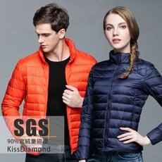 【KISSDIAMOND】SGS認證輕量超薄立領天然90+羽絨外套