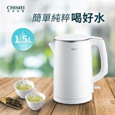 【CHIMEI奇美】 1.5L不鏽鋼三層防燙快煮壺-珍珠白 KT-15GP00-W