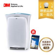 3M 淨呼吸超濾淨型空氣清淨機-進階版(適用至7.5坪)加碼送一年份替換濾網