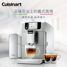 Cuisinart 美膳雅 EM-1000TW 全自動義式濃縮咖啡機