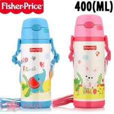 【STAR BABY】費雪可愛動物 保冷 保溫 兩用 吸管水壺 背帶水壺 400ml