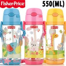 【STAR BABY】費雪 可愛動物 兒童吸管水壺 背帶水壺 水瓶 550ML