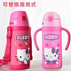 【STAR BABY】HELLO KITTY 凱蒂貓 俏皮海軍風 保冷/保溫 吸管水壺