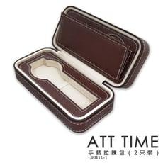 完全計時【皮革11-1】質感棕PU皮革手錶拉鍊包。2入裝
