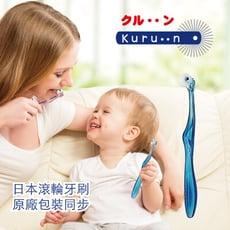 【KURUN】日本製滾輪牙刷 兒童直立藍色