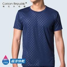 【棉花共和國】超涼快乾圓領短袖衫