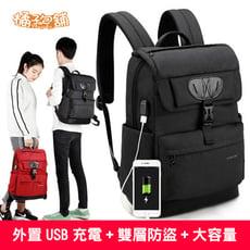 【橘子包舖】後背包 雙肩包 大學生書包 潮流時尚包 [T3513]  防潑水牛津布