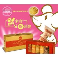 【JENNIFER′S美味料理爆米花】經典菓糖爆米花,12種口味,綜合禮盒組