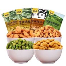 【滿额免運 】甘源285克一大包(138克2包) 蟹黃蠶豆蟹黃瓜子仁原味青豌豆蒜味青豌豆