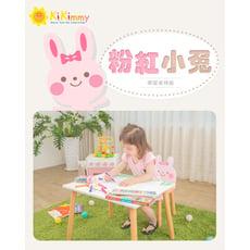 Kikimmy粉紅小兔桌椅組(一桌一椅)