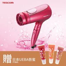 【加送日本唇蜜】TESCOM奈米水霧膠原蛋白國際電壓吹風機TCD3000