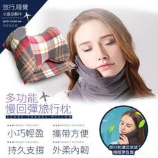 買一波▶便攜飛機旅行枕U型枕頸部支撐枕頸椎枕【H00108】