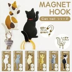 買一波▶貓咪磁鐵掛鉤冰箱貼 鑰匙收納掛勾【H80811】