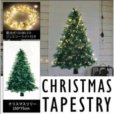 套裝【聖誕樹掛布+10米100球電池遙控燈串】松樹掛布聖誕節必備/耶誕氛圍/裝置藝術/聖誕樹