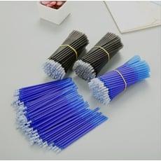 可擦中性筆-替換筆芯 摩易可擦全針管中性筆 韓版卡通擦擦筆 0.38mm 摩易擦 中性筆 擦擦筆