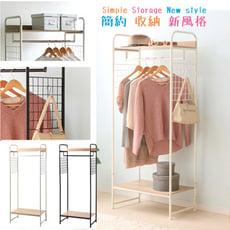 簡約大容量網格收納衣櫃