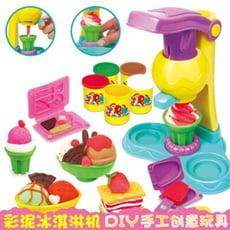 兒童冰淇淋黏土 彩泥冰淇淋機 雪糕機模具+5PCS黏土罐+配件 黏土冰淇淋機 雪糕機黏土遊戲 扮家家
